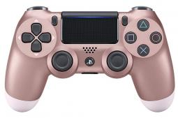 Kontroler Pad PS4 DualShock 4 Rose Gold V2