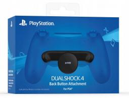 Sony Dualshock Back Button Attachment